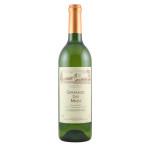 白酒-White-Wine-France-Grange-Du-Midi-Chardonnay-2018-法國南部麥廸莎當尼白酒-750ml-1085616-原裝行貨-法國白酒-清酒十四代獺祭專家
